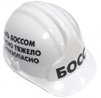"""Каска строительная """"Босс"""""""
