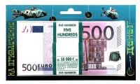 "Забавная пачка ""На привлечение денег 500 евро"""