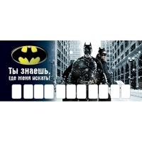 "Автовизитка ""Batman"""