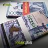 Муляж денег