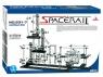 Космические горки Spacerail уровень 7